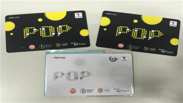 韓國T-money交通卡(韓國全境通用)全國包郵