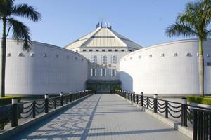 海戰博物館