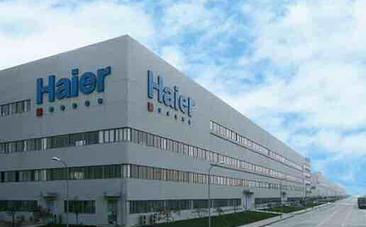 基本信息 简介: 海尔工业园座落于青岛市高科园,是海尔集团总部所在地