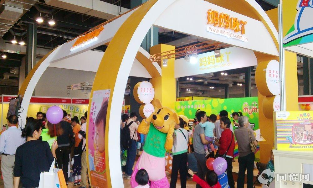 2013春季儿童节暨上海儿童启智展览会
