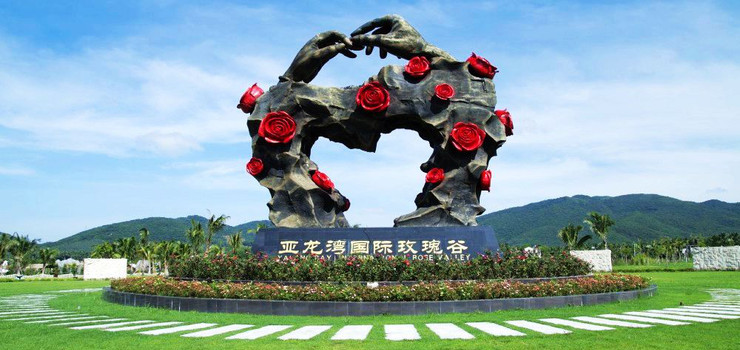 亚龙湾国际玫瑰谷 海南  三亚 地址:海南省三亚市吉阳镇亚龙湾国际图片