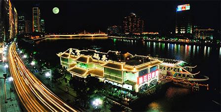 票型珠江明珠号广州塔海心沙二楼室内/室外成人票