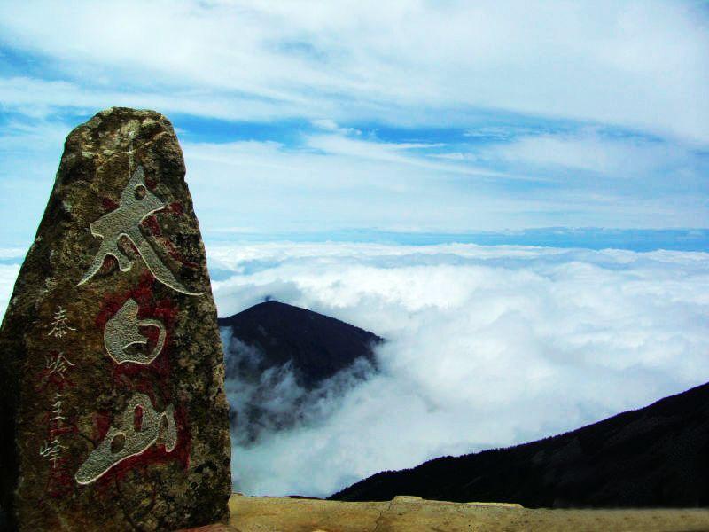 畅途网:景点门票-陕西太白山国家森林公园门票