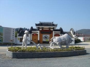 溧阳吴楚农耕文化园