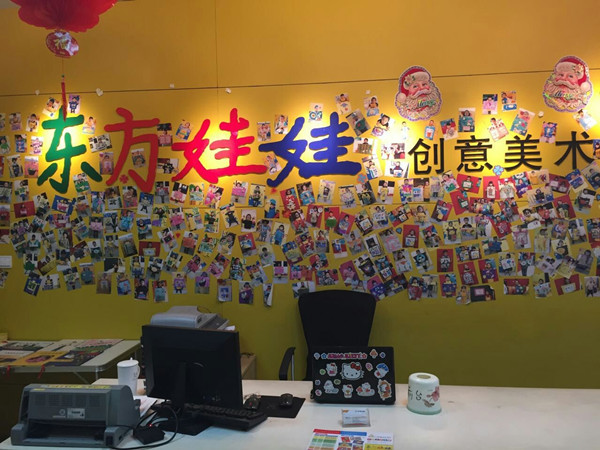 苏州东方娃娃是一家以开发儿童想象力,创造力,启迪儿童发散性思维为宗