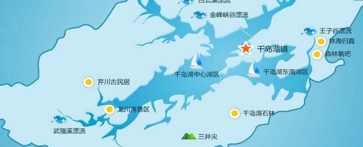 千岛湖石林图片