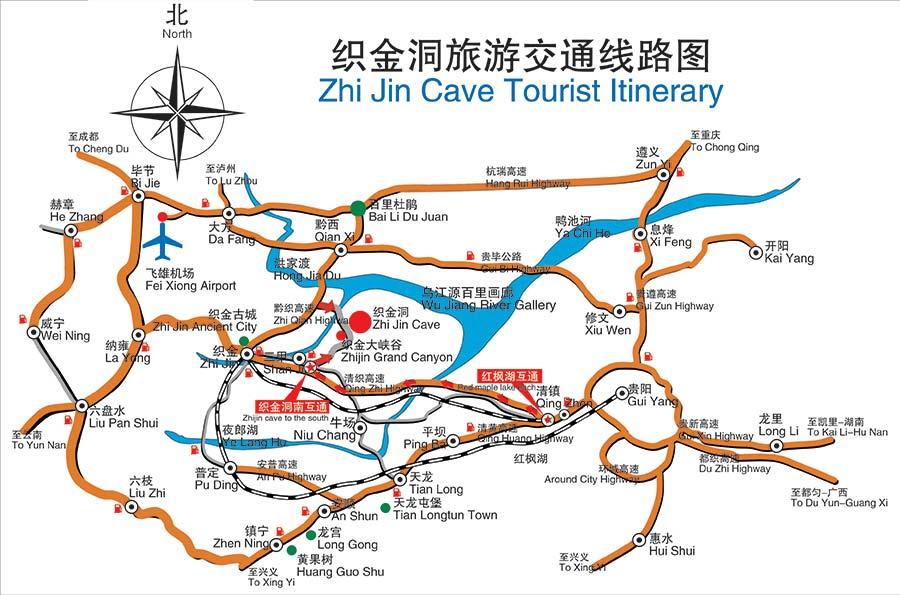 贵州手绘旅游路线图
