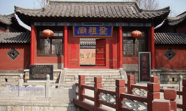 孔子六艺城