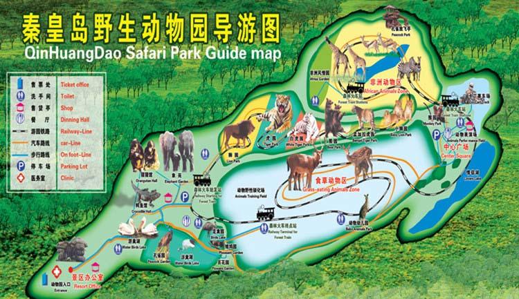 游玩景点动物园交通,导游图 秦皇岛野生动物园位于北戴河风景区内