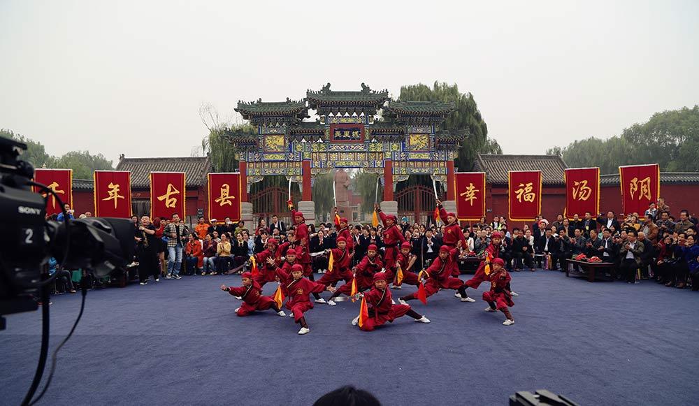 河南   汤阴   羑里城 - 海阔山遥 - .