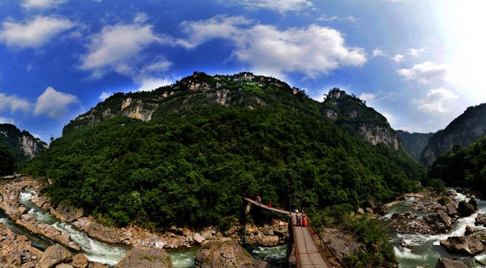 贵阳 南江大峡谷