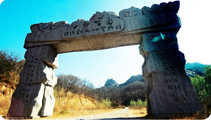 【珠山国家森林公园】青岛珠山国家森林公园门票价格