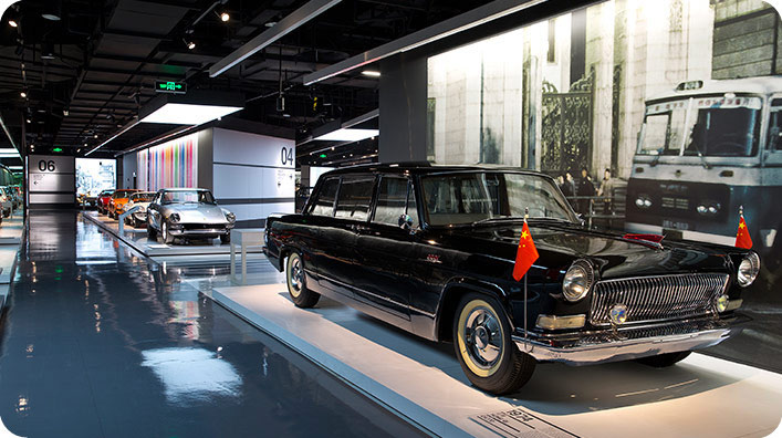 上海汽车博物馆