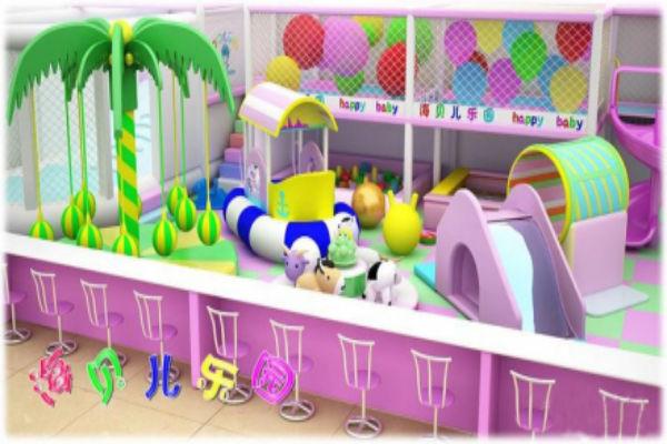 海贝儿室内儿童游乐园
