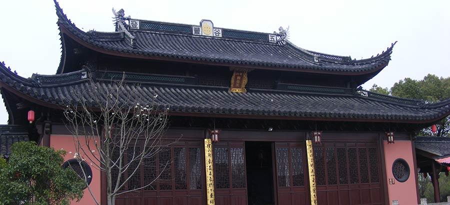福州永鸿野生动物园