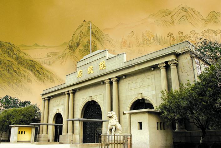 QQ旅游网 南京总统府景区景点门票详情