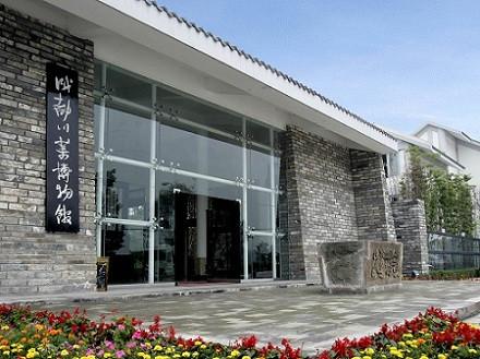 成都川菜博物馆成人票(漫生活门票)
