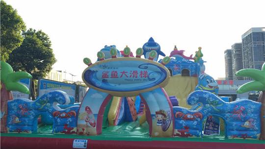 蓝火焰儿童游乐园门票