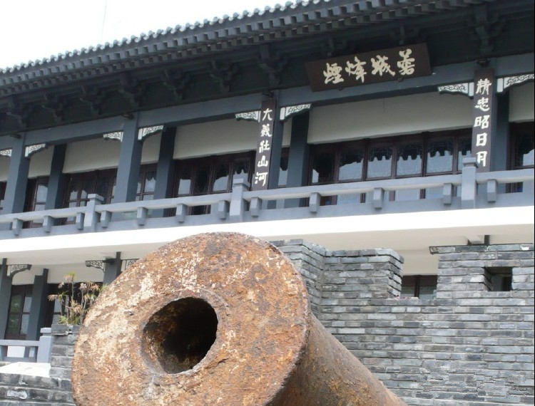 军事文化博物馆