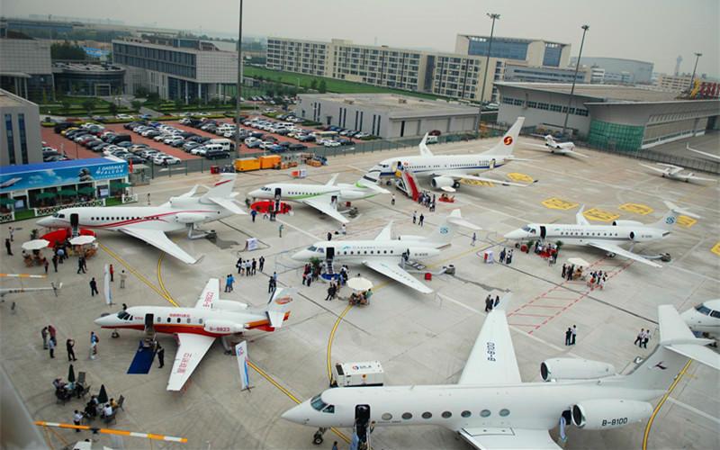 北京国际商务航空展览会