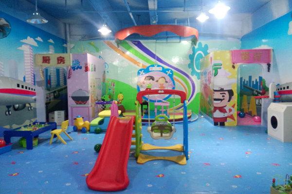 佳樂尼大型室內兒童游樂園