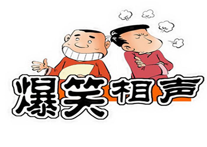 动漫 卡通 漫画 设计 矢量 矢量图 素材 头像 700_500