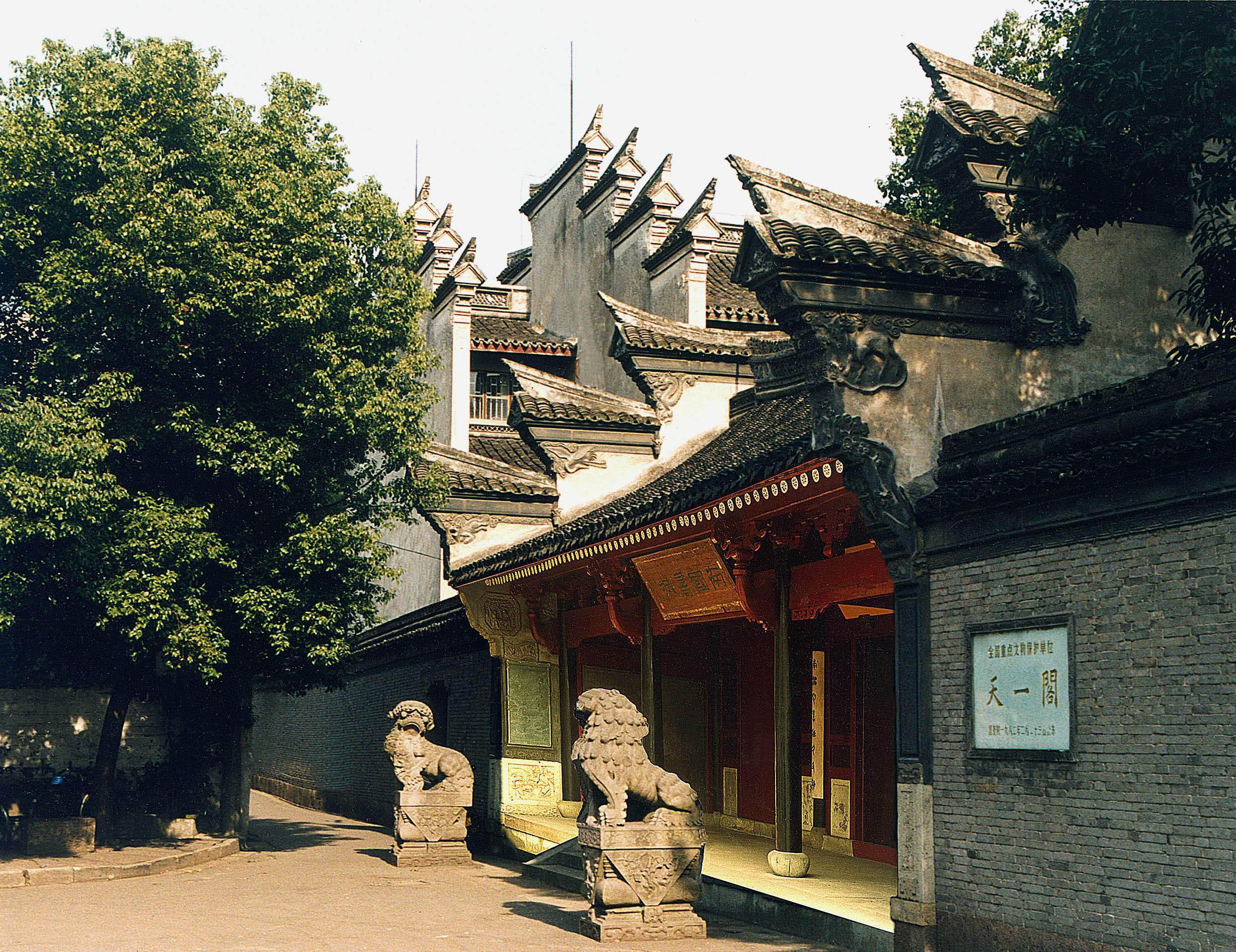 游宁波雅戈尔动物园,住宁波开元大酒店