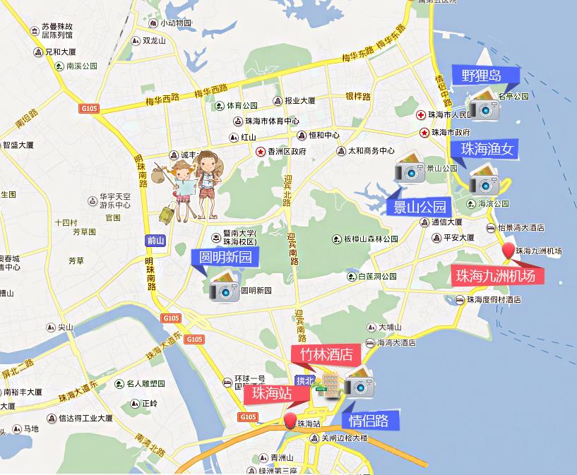 【城市漫游之珠海3天2晚】住珠海竹林酒店,畅游珠海长隆海洋王国,漫步