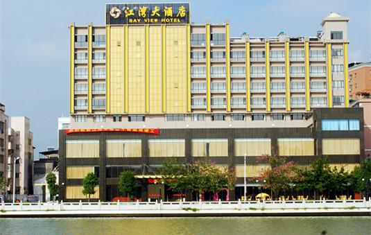 住惠州龙门江湾大酒店1晚,自选双人游龙门铁泉,,赠送双份早餐!