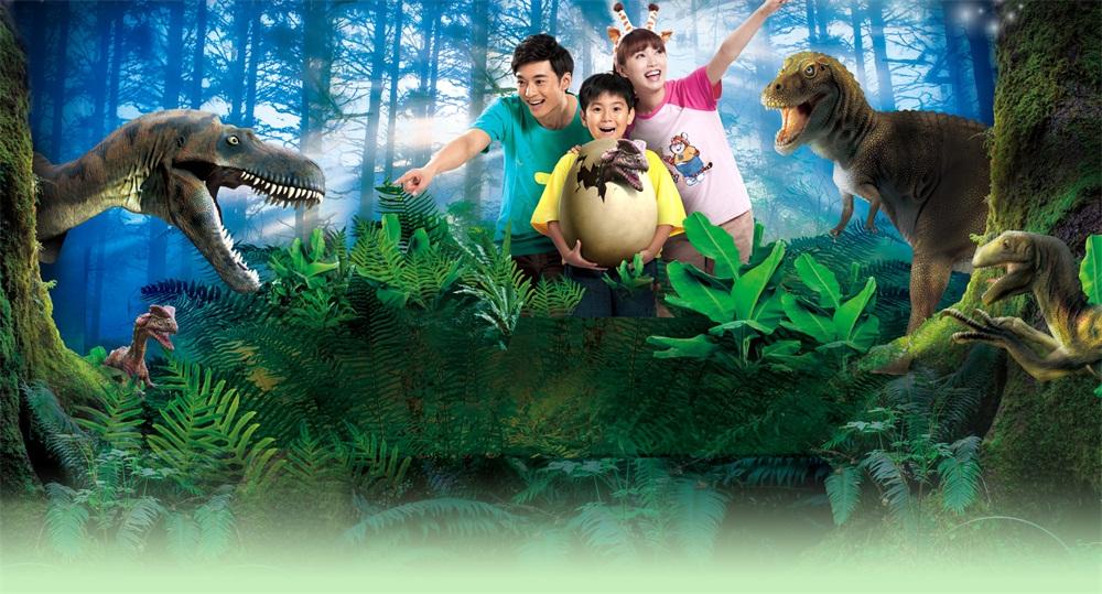 长隆野生动物世界—侏罗纪森林