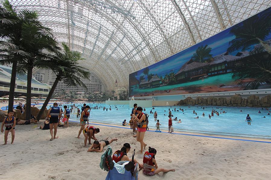 【10元度周末】天堂岛乐园 成都石化国际酒店_同程