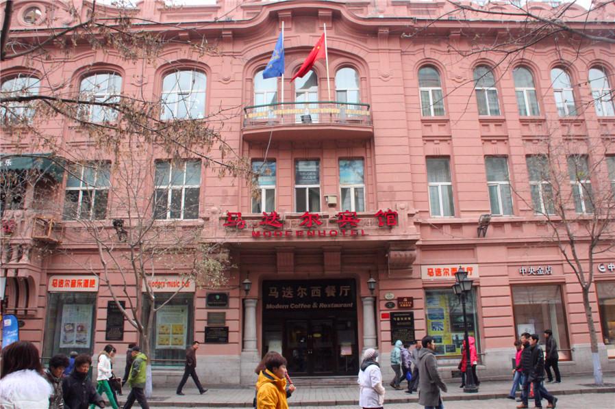 马迭尔的历史酒店既具有欧洲建筑风格,豪华典雅,古朴新奇,又有浓郁的