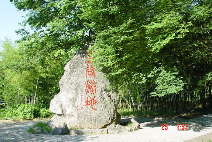 包含景点:灵谷洞风景区