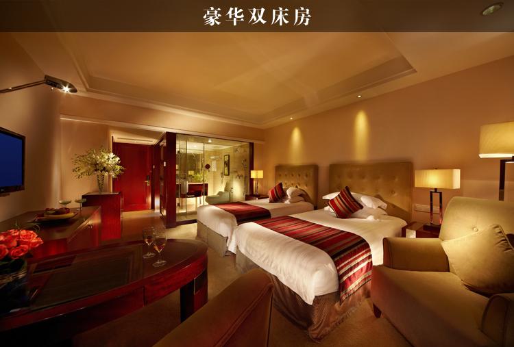 【宁波】挂牌四星级宁波开元大酒店住宿一晚 (梁祝园.