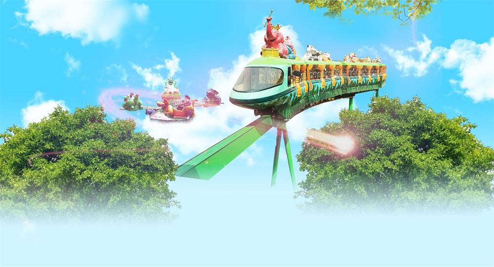 野生动物园/大马戏任选门票2张,入住豪华广州增城碧桂园凤凰城酒店