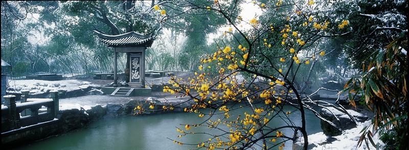 兰亭-大香林大床套餐 柯岩风景区,绍兴大香林景区,乔波冰雪世界 自