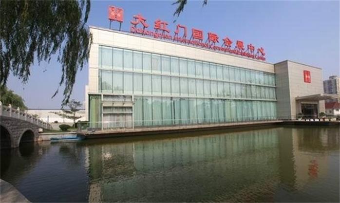 游北京野生动物园,体验园林式大红门国际会展温泉!