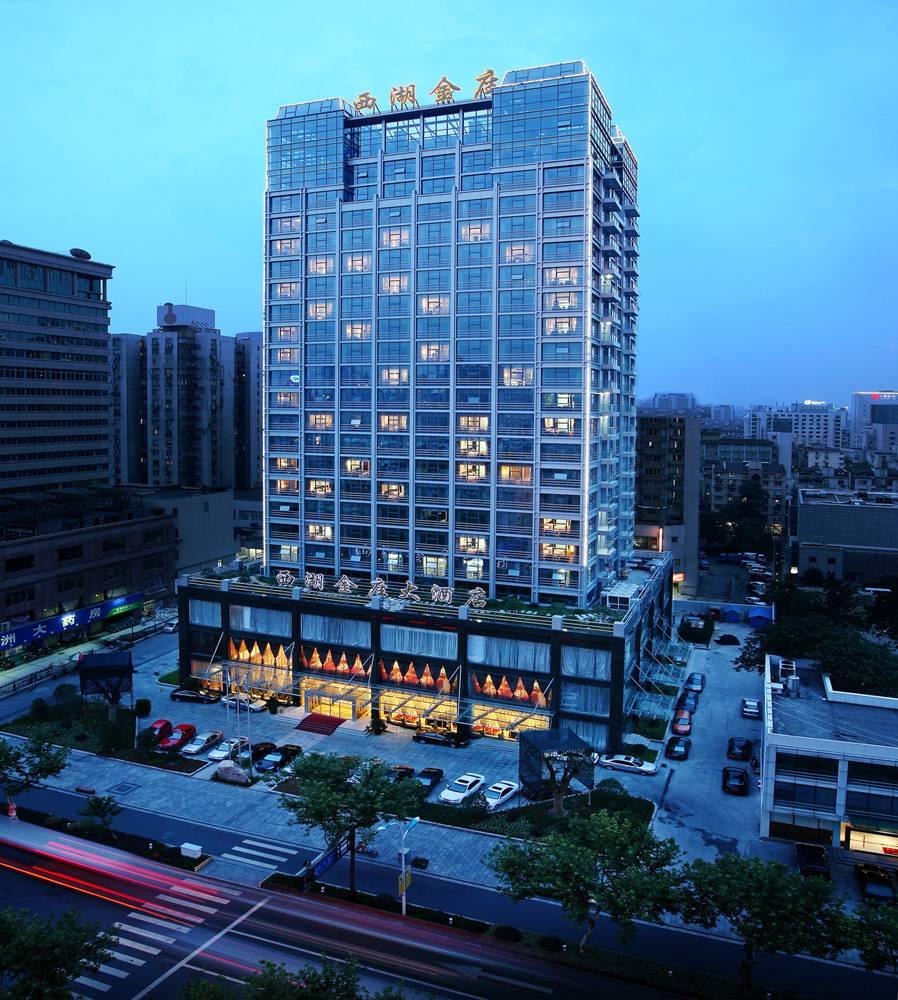 晋城太平洋大酒店图片