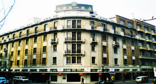 入住具有民国风情和欧式建筑