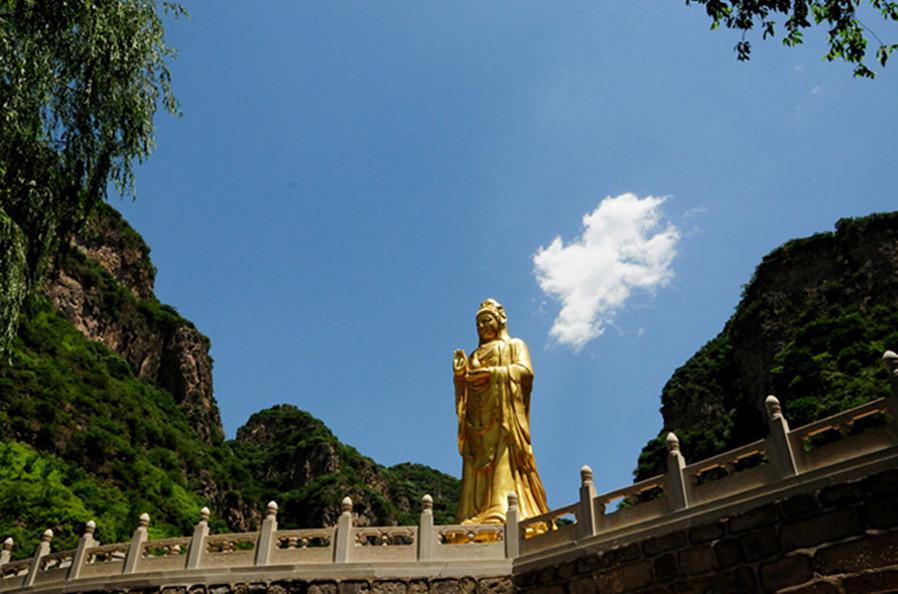 藏山风景区(成人票)2张 阳泉藏山宾馆(标间)1晚