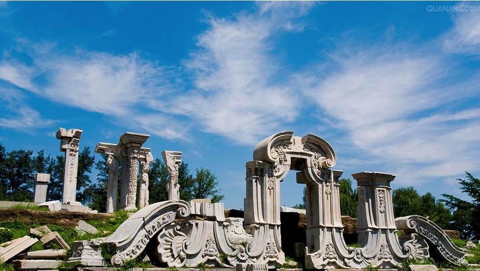 【圆明园】亲身感受清朝帝王的皇家园林,历史古迹,含北京金坛乐宾楼