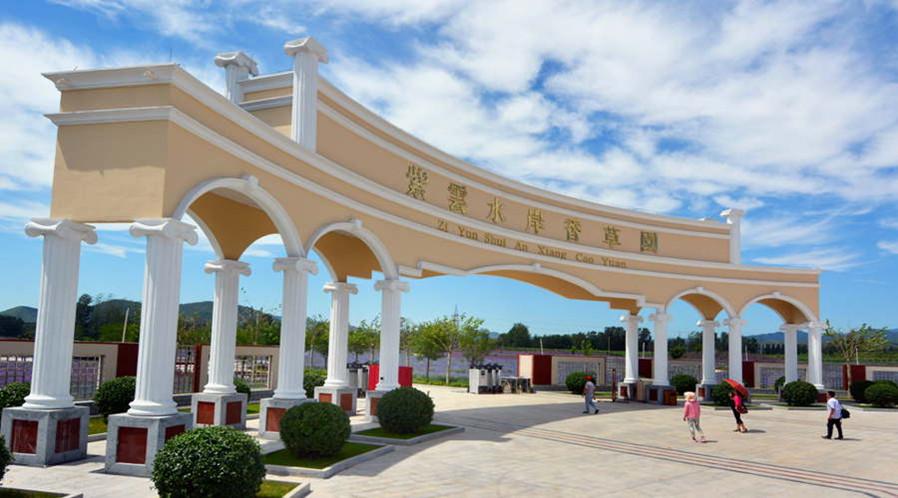 好不惬意,住盛兴快捷酒店(蓟县穿  天津市紫云水岸风景区,位于翠屏湖