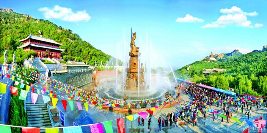 看有世界最大的锻铜神像,住荣成石岛赤山大酒店