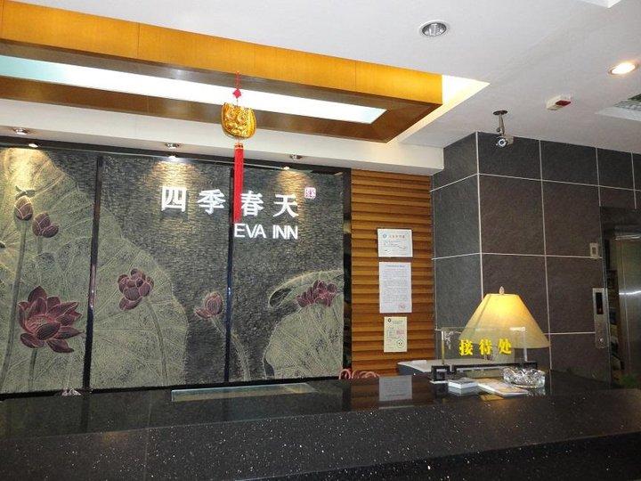 桂林四季春天酒店