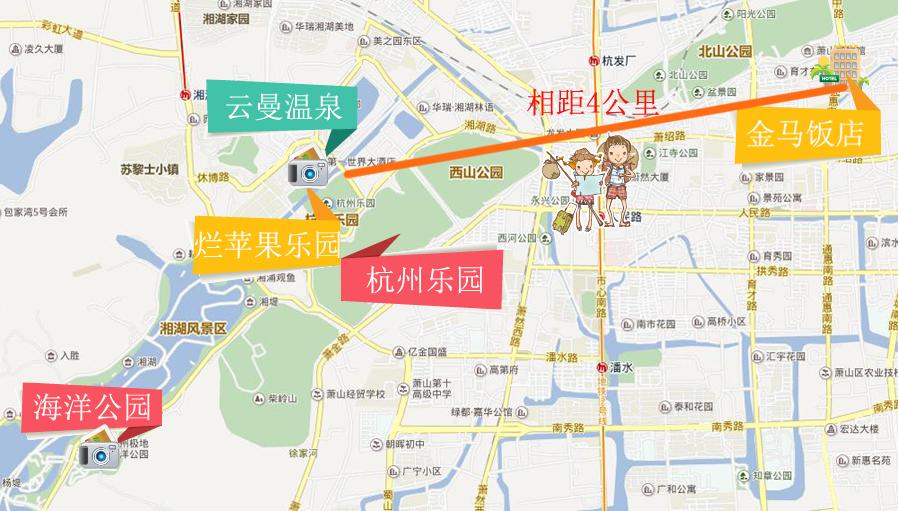 杭州金马饭店组织结构图
