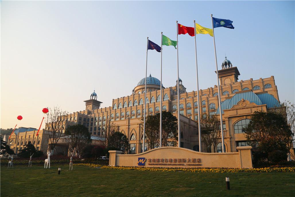 宫殿般的设计,典雅的大堂,法式的浪漫,处处彰显着欧式风情.