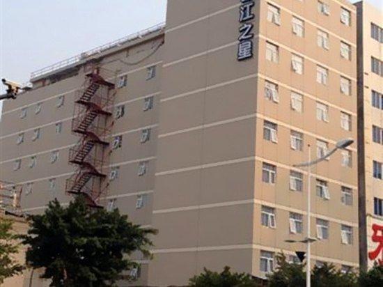 城市便捷酒店(三亚湾步行街店)