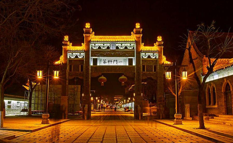 畅游青州宋城 景区免费 ,入住格林豪泰 青州古宋城店 同程旅游周边游图片